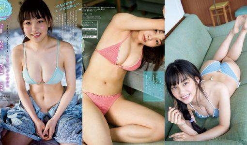 吉澤遥奈のスリーサイズ画像