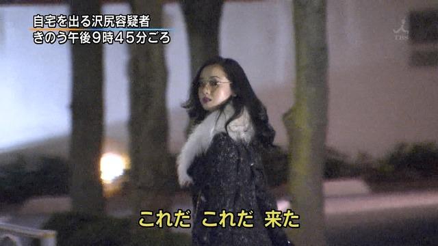 沢尻エリカの逮捕前日の姿のニュースキャプ画像1