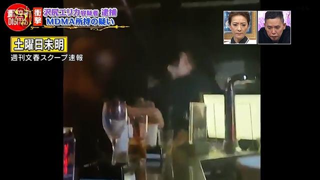 沢尻エリカの逮捕前日の姿のニュースキャプ画像10