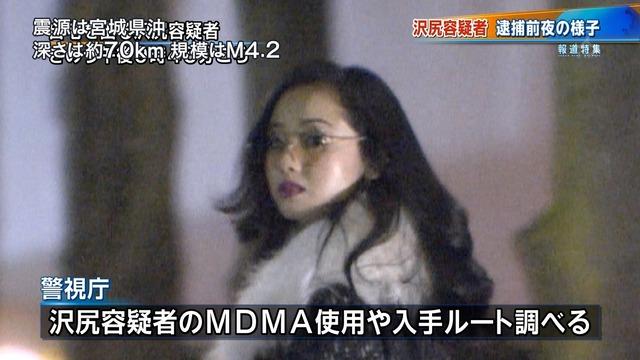 沢尻エリカの逮捕前日の姿のニュースキャプ画像7