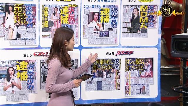沢尻エリカの逮捕前日の姿のニュースキャプ画像14