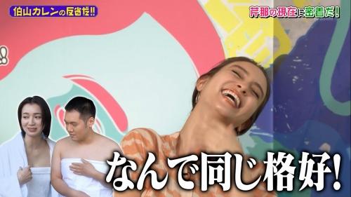 芹那の入浴姿のエロ画像017