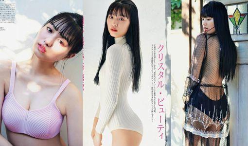 鶴嶋乃愛のスリーサイズ画像