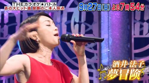 酒井法子の歌唱姿のエロ画像003