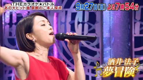 酒井法子の歌唱姿のエロ画像004