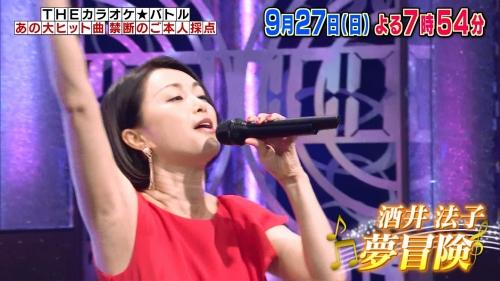 酒井法子の歌唱姿のエロ画像006