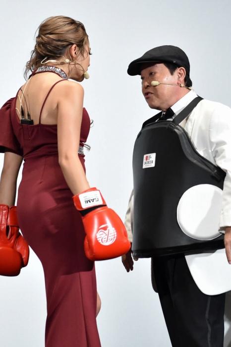 ゆきぽよのセクシーロングドレス姿エロ画像007