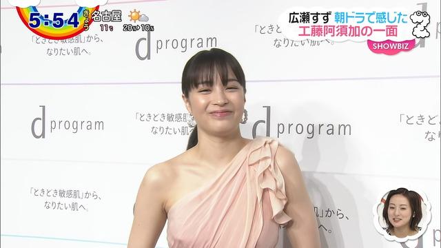 広瀬すずのセクシードレス姿のエロ画像007