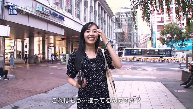 森田望智の『情熱大陸』で公開された濃厚濡れ場エロ画像006