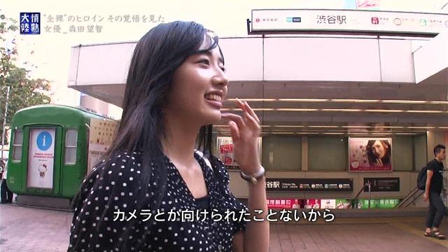 森田望智の『情熱大陸』で公開された濃厚濡れ場エロ画像009