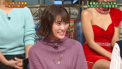 ゆきぽよの『踊る!さんま御殿!!』赤ドレス姿のパンチラ、胸チラエロ画像012