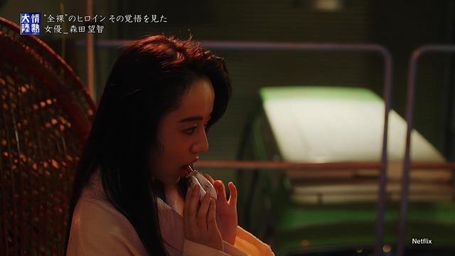 森田望智の『情熱大陸』で公開された濃厚濡れ場エロ画像011