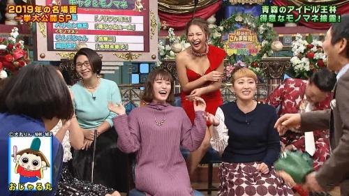 ゆきぽよの『踊る!さんま御殿!!』赤ドレス姿のパンチラ、胸チラエロ画像017