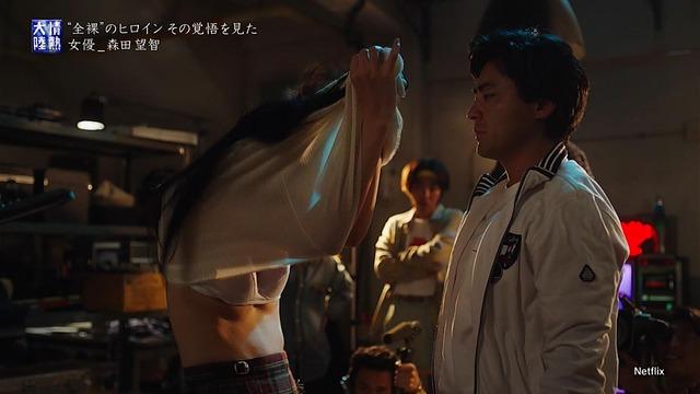 森田望智の『情熱大陸』で公開された濃厚濡れ場エロ画像014