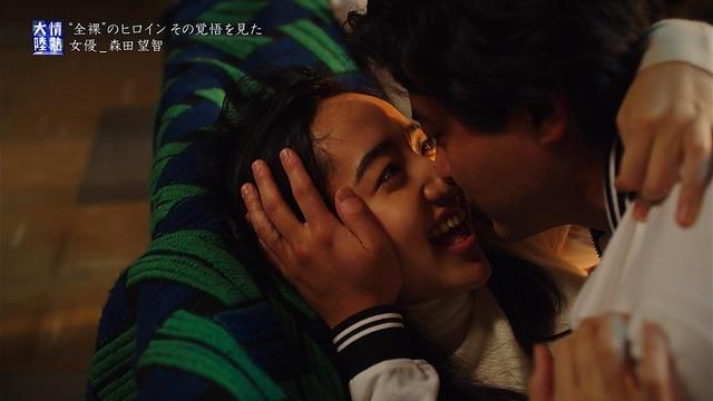 森田望智の『情熱大陸』で公開された濃厚濡れ場エロ画像021
