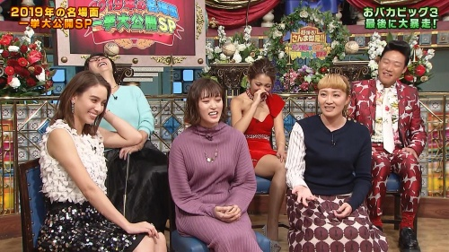 ゆきぽよの『踊る!さんま御殿!!』赤ドレス姿のパンチラ、胸チラエロ画像024