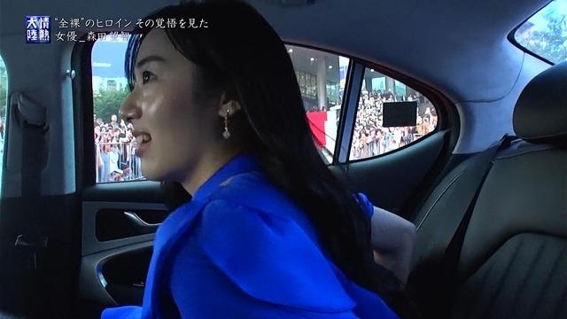 森田望智の『情熱大陸』で公開された濃厚濡れ場エロ画像026