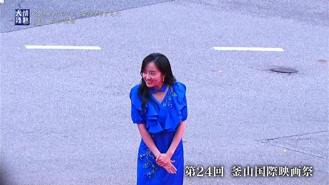 森田望智の『情熱大陸』で公開された濃厚濡れ場エロ画像028