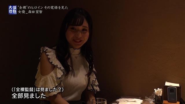 森田望智の『情熱大陸』で公開された濃厚濡れ場エロ画像031