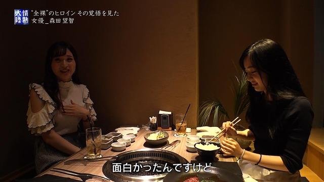 森田望智の『情熱大陸』で公開された濃厚濡れ場エロ画像032