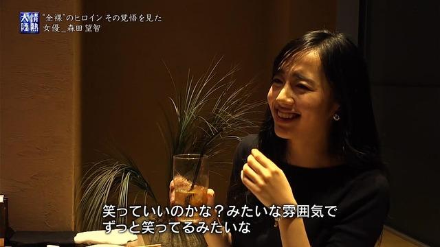 森田望智の『情熱大陸』で公開された濃厚濡れ場エロ画像033