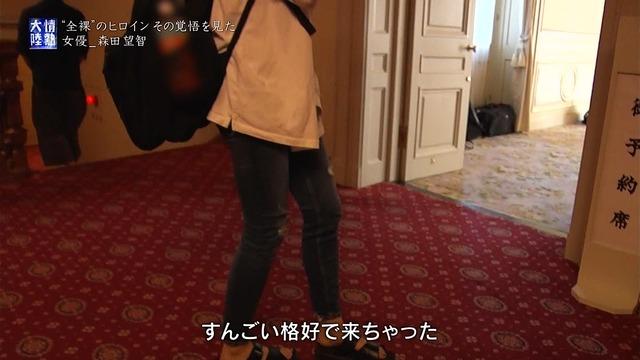 森田望智の『情熱大陸』で公開された濃厚濡れ場エロ画像035
