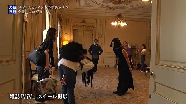 森田望智の『情熱大陸』で公開された濃厚濡れ場エロ画像036