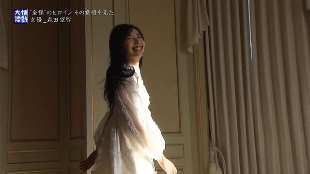 森田望智の『情熱大陸』で公開された濃厚濡れ場エロ画像041