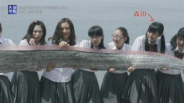 森田望智の『情熱大陸』で公開された濃厚濡れ場エロ画像045