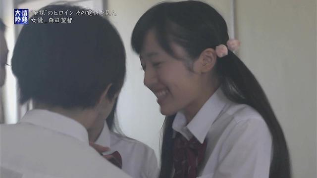 森田望智の『情熱大陸』で公開された濃厚濡れ場エロ画像047