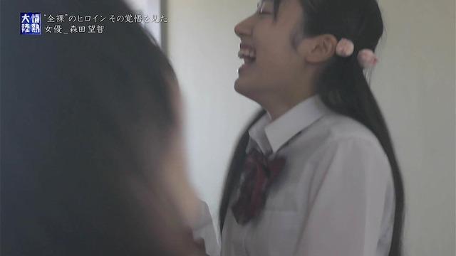 森田望智の『情熱大陸』で公開された濃厚濡れ場エロ画像048