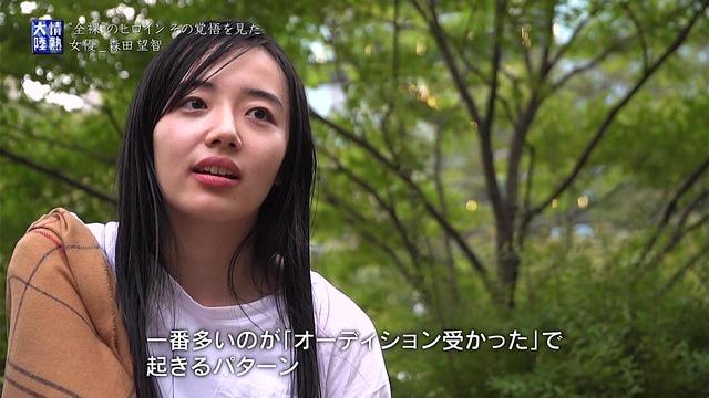 森田望智の『情熱大陸』で公開された濃厚濡れ場エロ画像049