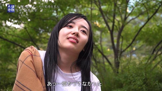森田望智の『情熱大陸』で公開された濃厚濡れ場エロ画像050