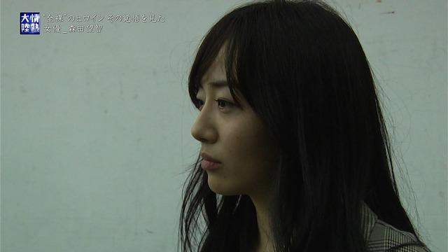 森田望智の『情熱大陸』で公開された濃厚濡れ場エロ画像051