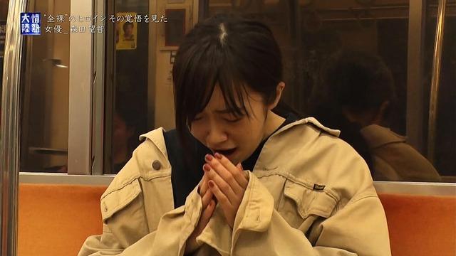 森田望智の『情熱大陸』で公開された濃厚濡れ場エロ画像054