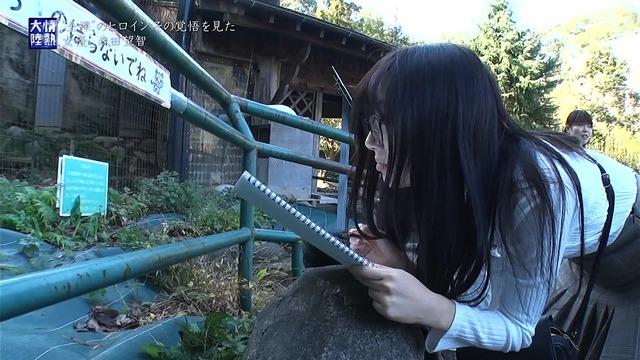 森田望智の『情熱大陸』で公開された濃厚濡れ場エロ画像060