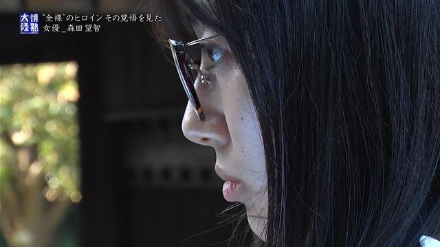 森田望智の『情熱大陸』で公開された濃厚濡れ場エロ画像062