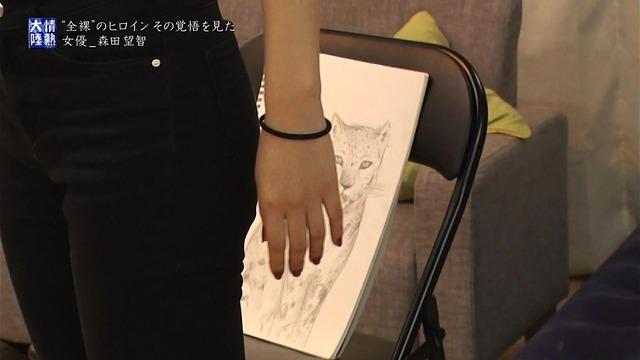 森田望智の『情熱大陸』で公開された濃厚濡れ場エロ画像064