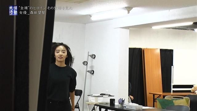 森田望智の『情熱大陸』で公開された濃厚濡れ場エロ画像076