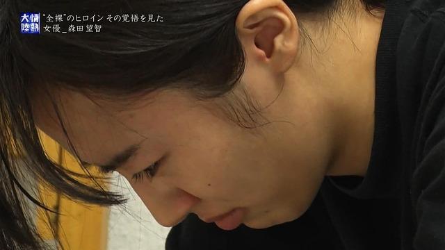 森田望智の『情熱大陸』で公開された濃厚濡れ場エロ画像077