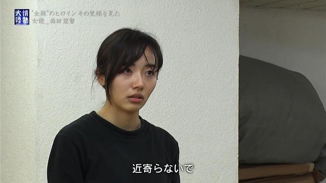 森田望智の『情熱大陸』で公開された濃厚濡れ場エロ画像078