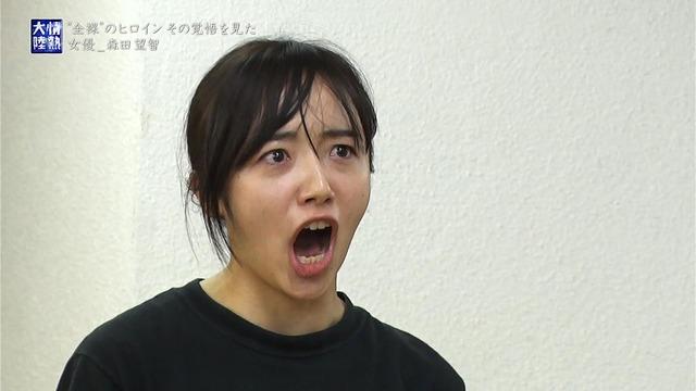 森田望智の『情熱大陸』で公開された濃厚濡れ場エロ画像080