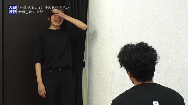 森田望智の『情熱大陸』で公開された濃厚濡れ場エロ画像081