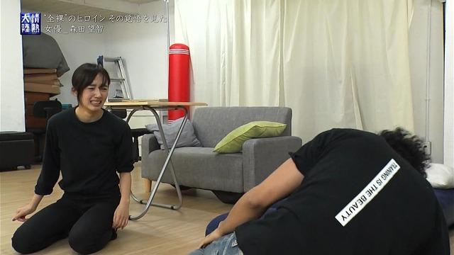 森田望智の『情熱大陸』で公開された濃厚濡れ場エロ画像085