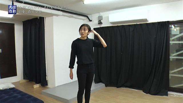 森田望智の『情熱大陸』で公開された濃厚濡れ場エロ画像086