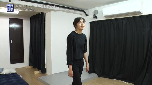 森田望智の『情熱大陸』で公開された濃厚濡れ場エロ画像087