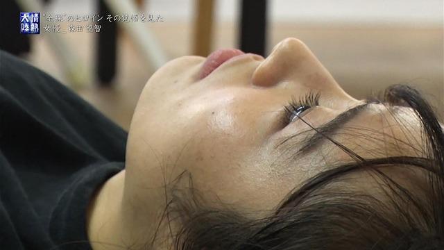 森田望智の『情熱大陸』で公開された濃厚濡れ場エロ画像088
