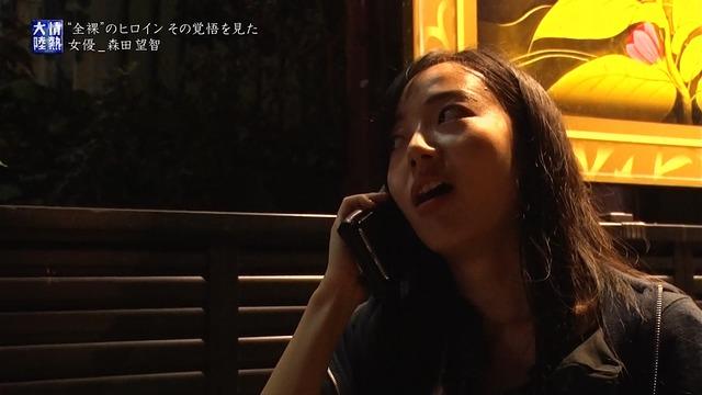 森田望智の『情熱大陸』で公開された濃厚濡れ場エロ画像089