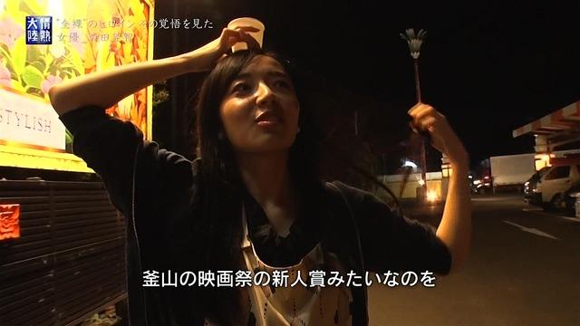 森田望智の『情熱大陸』で公開された濃厚濡れ場エロ画像092