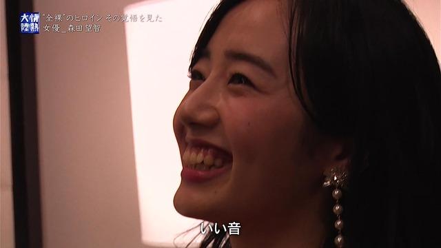 森田望智の『情熱大陸』で公開された濃厚濡れ場エロ画像096